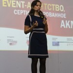 7_events_inside_1