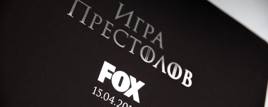 7.21-03-2019-FOX
